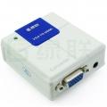 VGA转HDMI高清转换器带音频