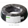 绿联超5类网线全铜网线 8芯网线箱装网线