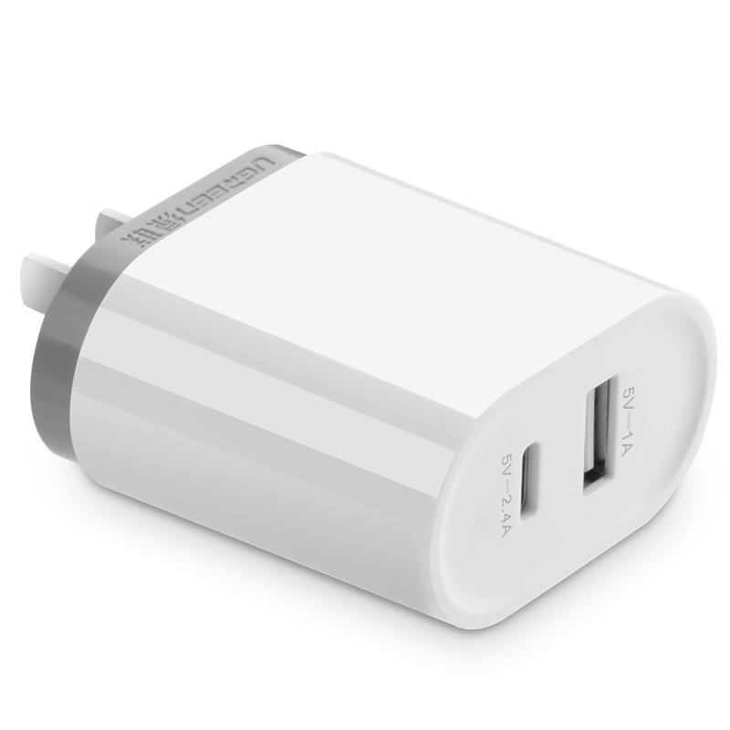 绿联 usb type c充电器电路采用的副边反馈,使用了光耦实现光电隔离,使其带载输出的调整率精度提高,采用了Y电容,差模电感,共模电感,有效的抑制了电磁干扰;其输出采用二个固态电容,有效的滤除输出杂波干扰。符合国家安全、电磁抗干扰标准要求。USB A端口、TYPE C端口输出都是采用了创惟GL888F智能自动识别IC,解决市场不同品牌,不同手机类的兼容性问题,同时自动匹配最佳电流对其设备充电。 关于本款绿联 usb type c充电器详细评测: