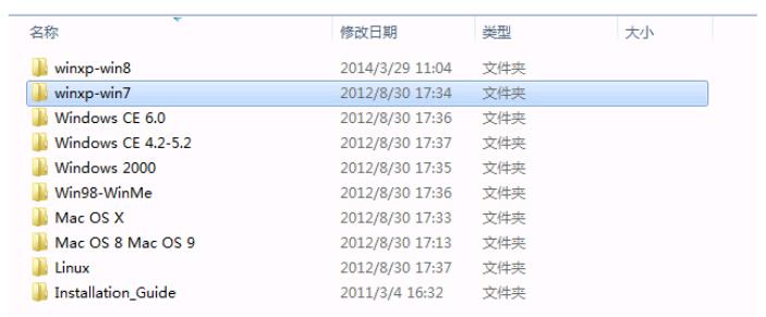 USB转db9驱动