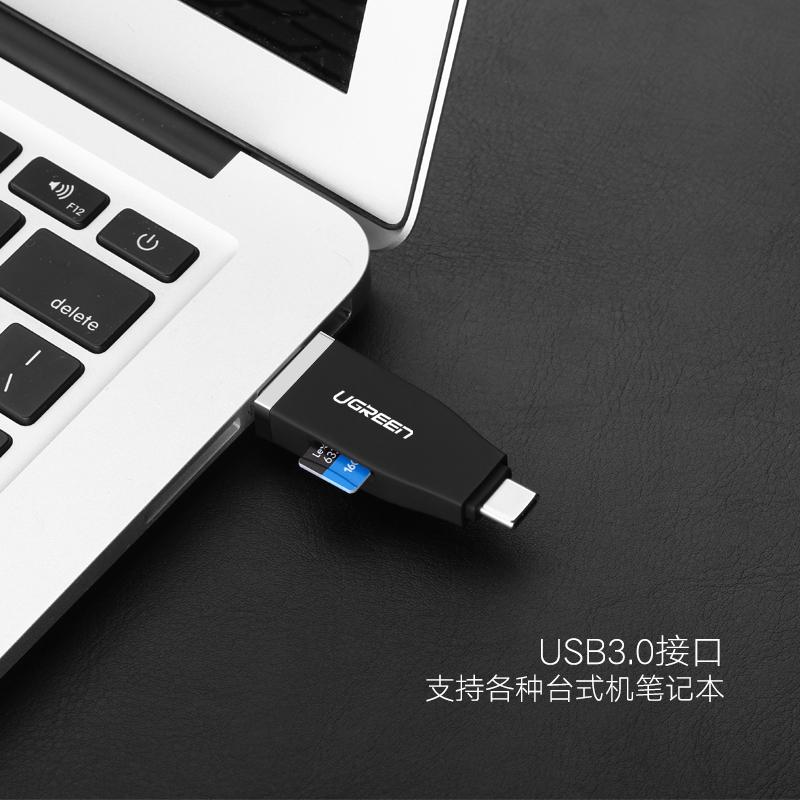 绿联type c读卡器乐视手机otg支持macbook