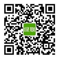 绿联微信二维码