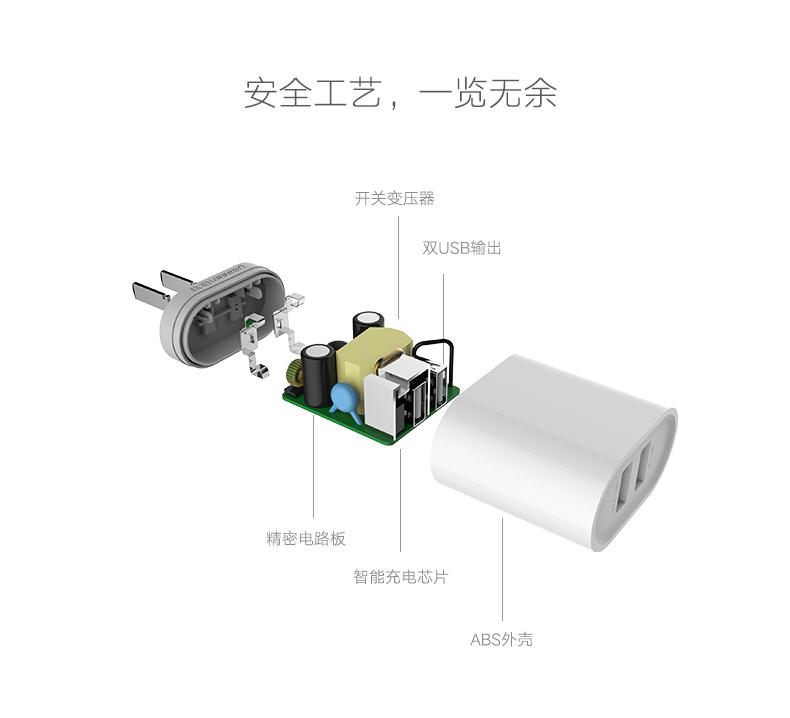 好的usb充电器电路板上的焊点会很均匀,没有大块焊锡,而且的变压器,电