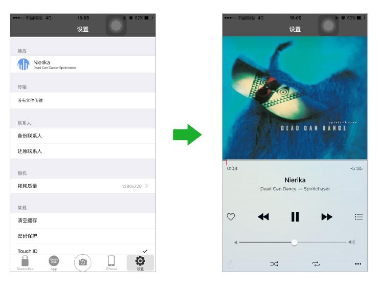 绿联苹果手机U盘操作方法详解
