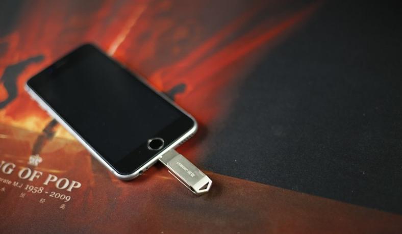 绿联苹果手机U盘