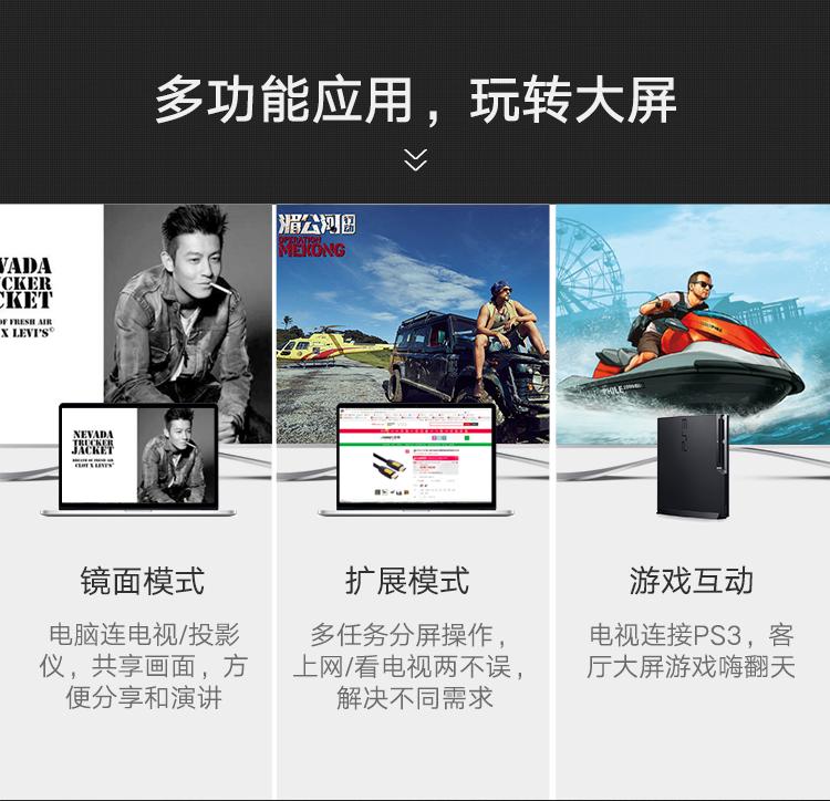 HDMI2.0高清线25261876.jpg