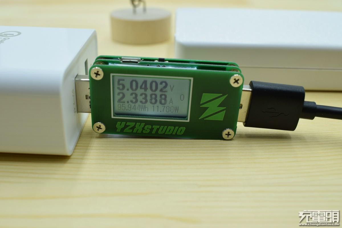连接华为p9充电的时候,手机识别为快充充电器,显示:正在快速充电.