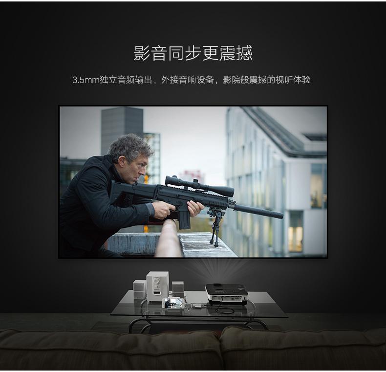 iPad接投影仪转换器65654654.jpg