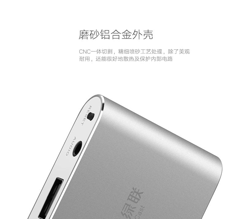 iPad接投影仪转换器70763613.jpg