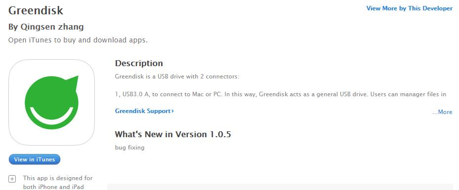 绿联苹果手机U盘 APP store下载页面