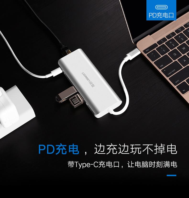 type-c扩展坞支持pd充电,千兆网卡,双口usb3.