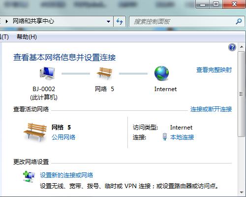 通过绿联网卡建立VPN设置步骤1