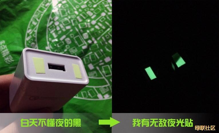 绿联QC3.0充电器指示灯