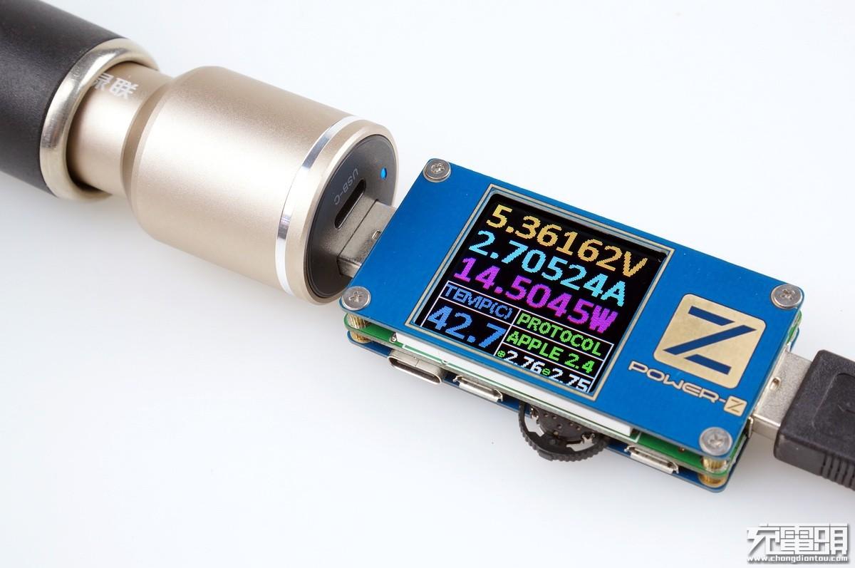 绿联车载充电器支持USB PD快充2