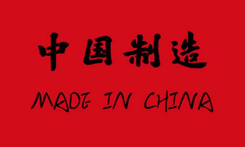 """2017跨境贸易""""中国方案""""出征,绿联实现全球化布局"""