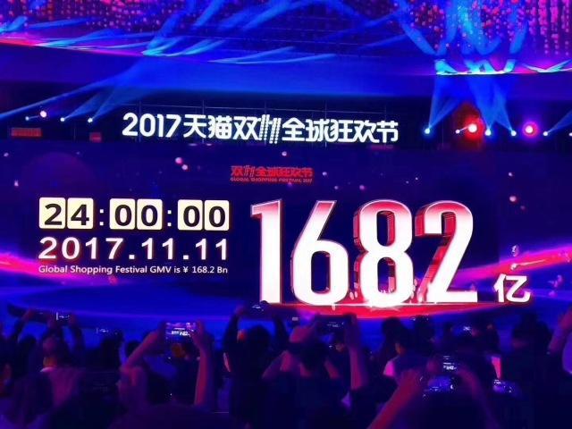 双11新零售爆发,全球化带动绿联等中国企业创造奇迹