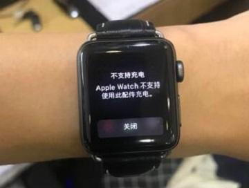 """Apple Watch充电后提示""""不支持此配件""""怎么办"""