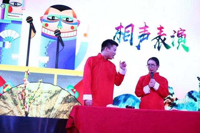 绿联2018年会盛典相声串串烧