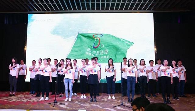 绿联2018年会盛典大合唱壮志雄心
