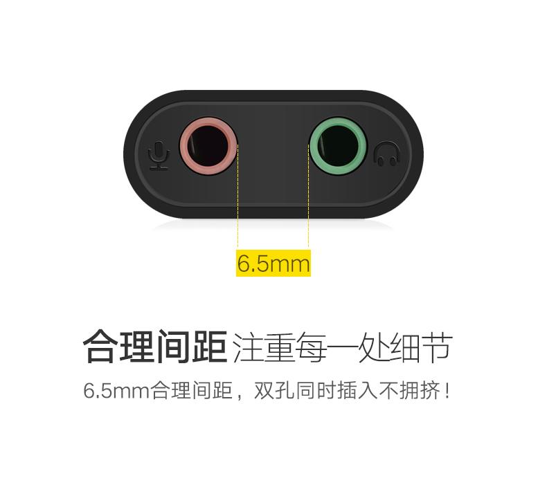 绿联usb外置声卡,usb转耳机麦克风音响3.5mm音频线
