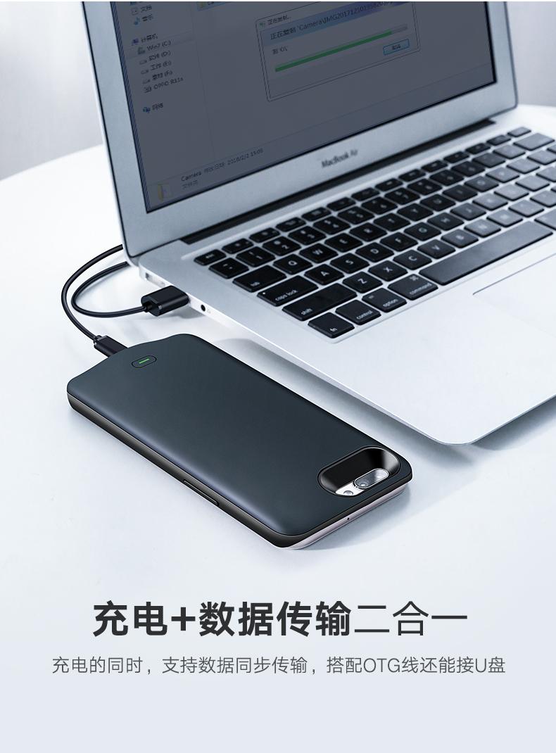 绿联OPPOR11背夹充电宝,R11/Plus背夹电池支持VOOC闪充