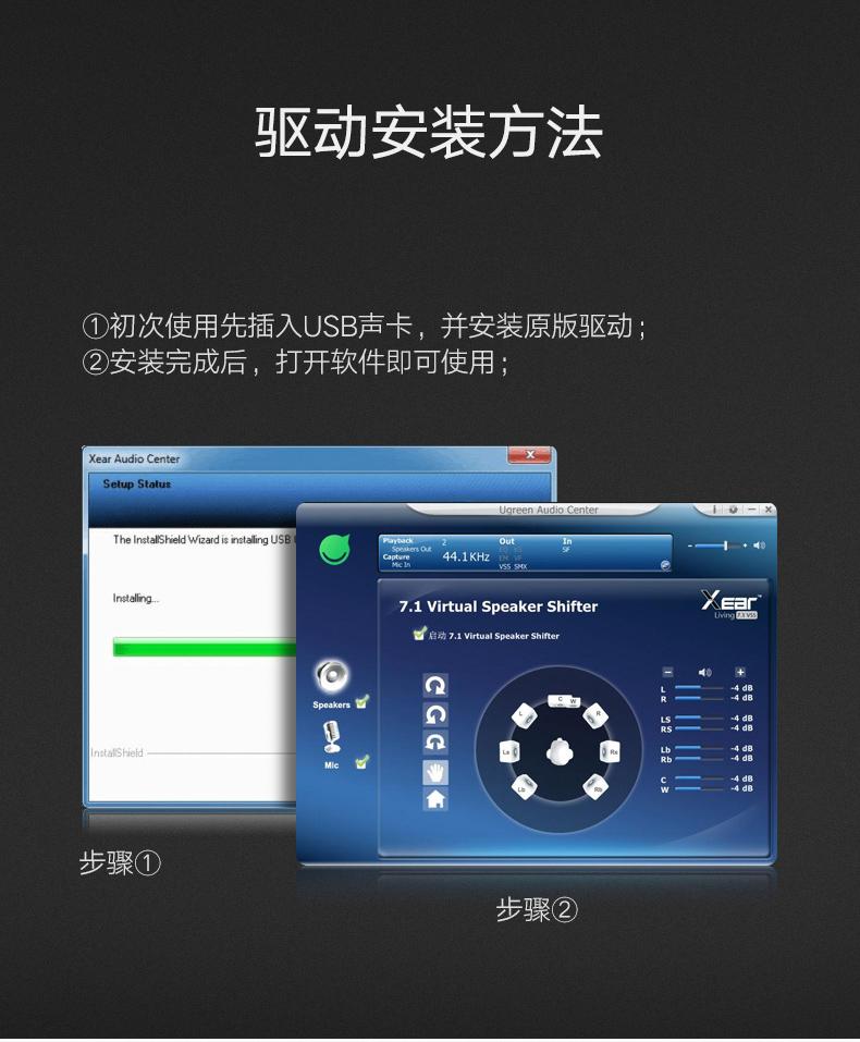 绿联USB7.1外置声卡,USB转耳机麦克风声卡