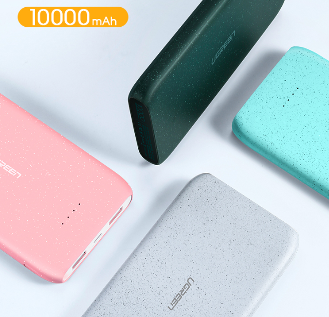 绿联夏日款10000毫安移动电源来袭,色彩清凉售价69元