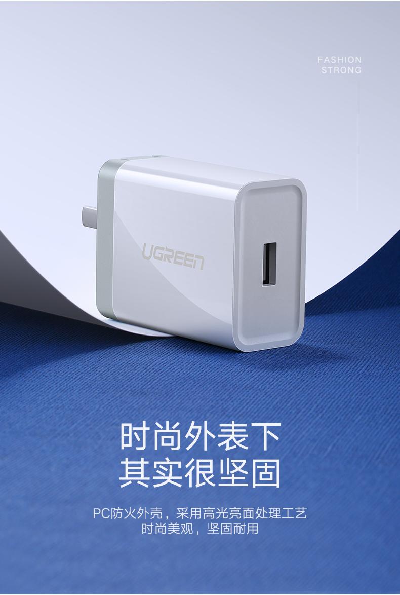 华为原装SuperCharge4.5V5A快充P40mate10p30p20pro/p10荣耀1...