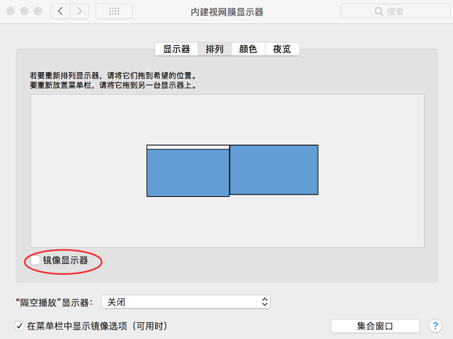 高清视频线材苹果系统设置教程