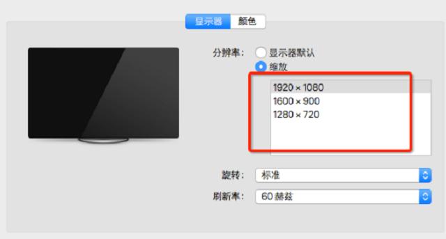 高清视频线材设置教程分辨率设置