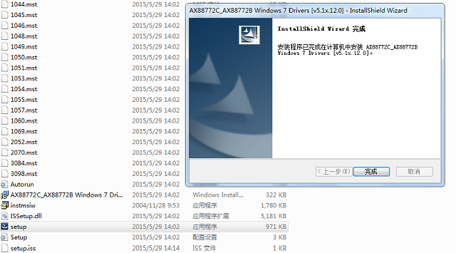 USB外置网卡Windows系统安装成功