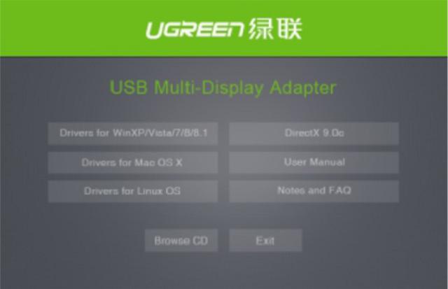 USB外置显卡驱动安装