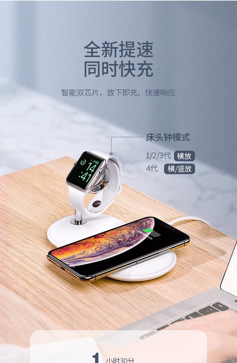 绿联iPhone/iWatch无线充电二合一智能双芯片