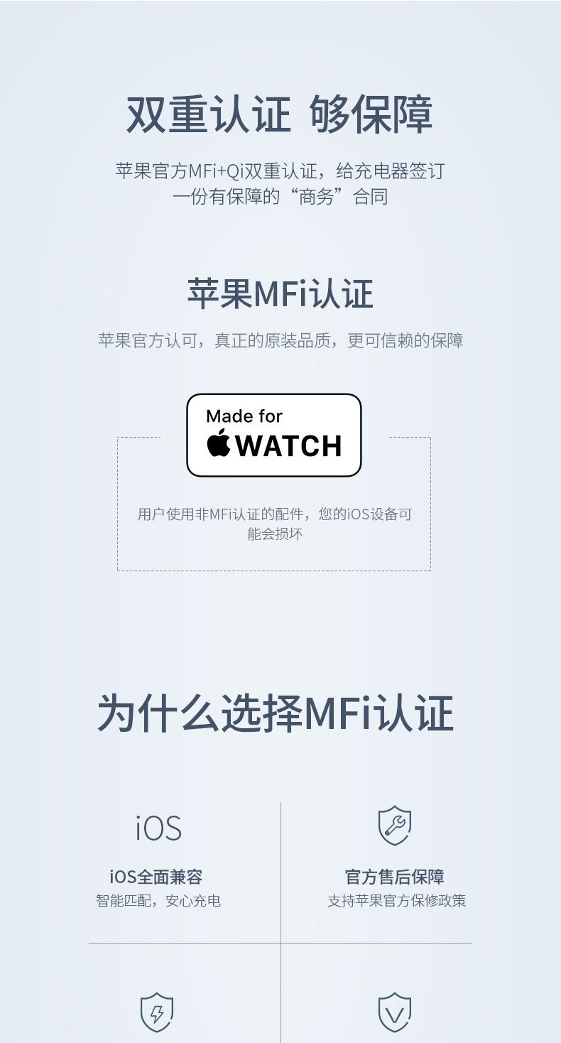 绿联iPhone/iWatch无线充电二合一双重认证