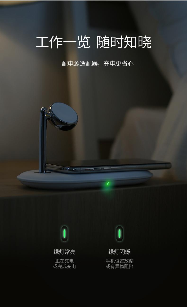 绿联iPhone/iWatch无线充电二合一,苹果手机手表同时充电