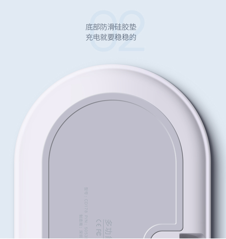 绿联iPhone/iWatch无线充电二合一使用材料
