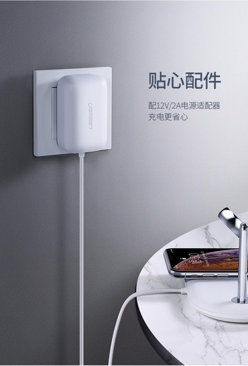 绿联iPhone/iWatch无线充电二合一贴心配件