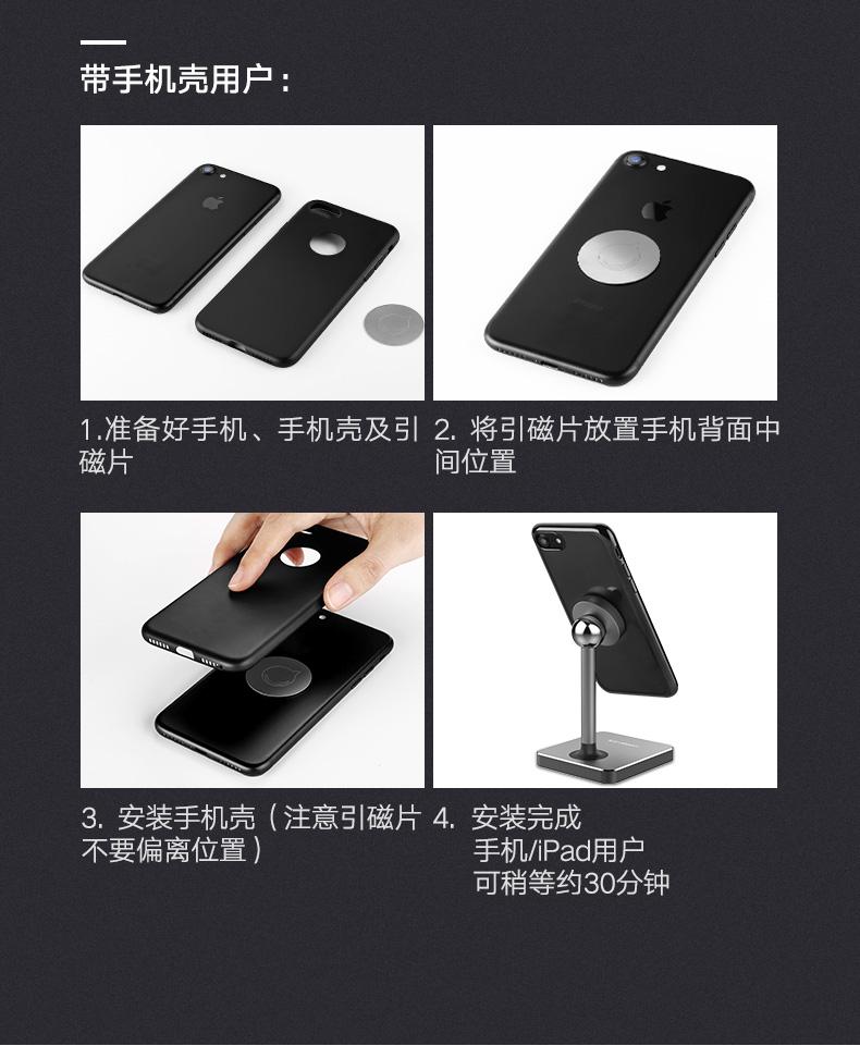 绿联手机平板通用桌面支架