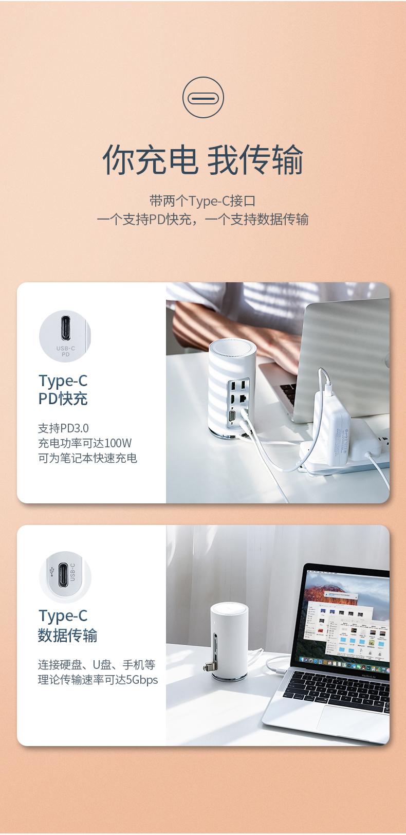 绿联音响概念款USB-C扩展坞
