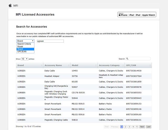 苹果PD快充数据线的MFi认证查询方法.png
