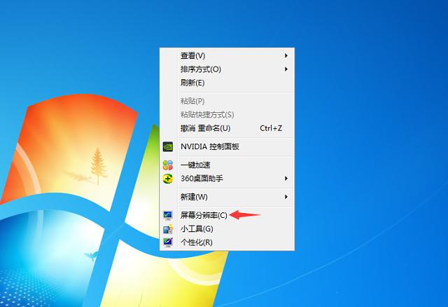 投影连接笔记本电脑设置方法
