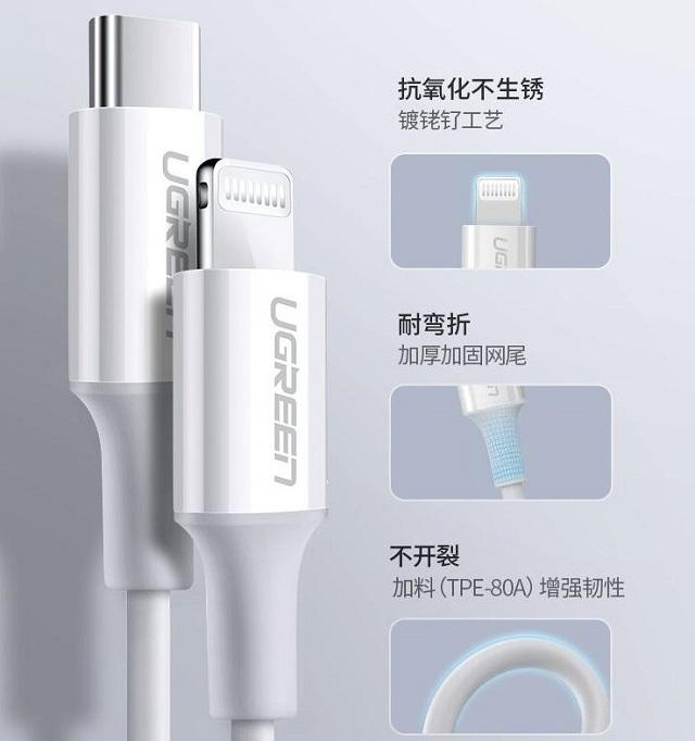 怎样才算是一款好的数据线?广东线缆协会专业测试揭开答案!