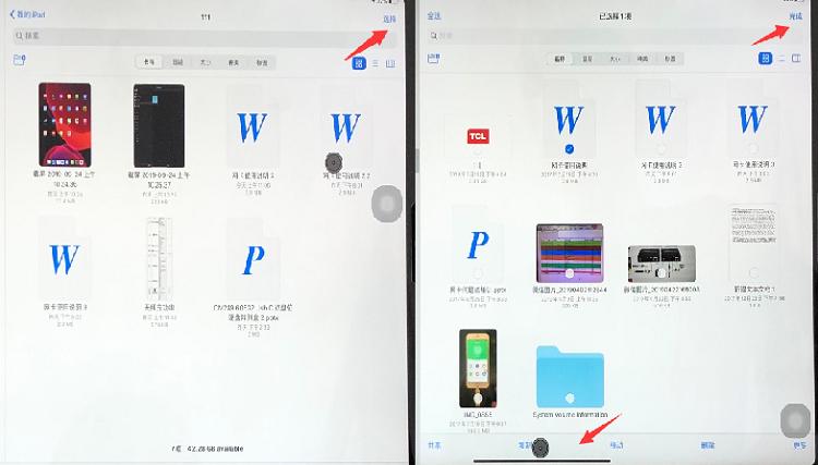 iPad连接U盘读卡器